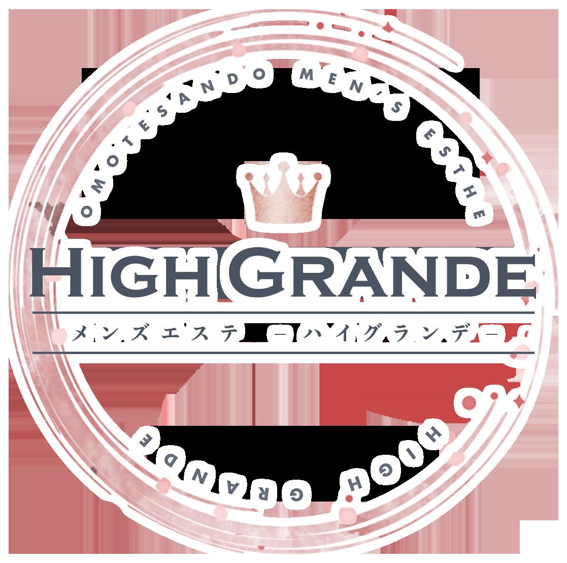 メンズエステ High Grande ハイグランデ TOP INDEX